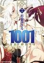 1001 KNIGHTS (7)