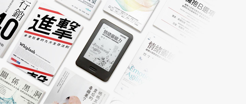 全球唯一繁體中文電子書閱讀器 Readmoo讀墨 + mooInk = 最完整繁中閱讀體驗  4690元立即帶回家