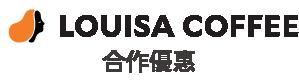 2020 台北國際書展 readmoo x LOUSIA活動 logo