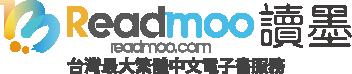 2020 台北國際書展 readmoo logo