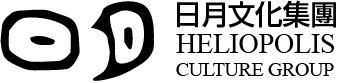 2020 台北國際書展 日月文化 logo