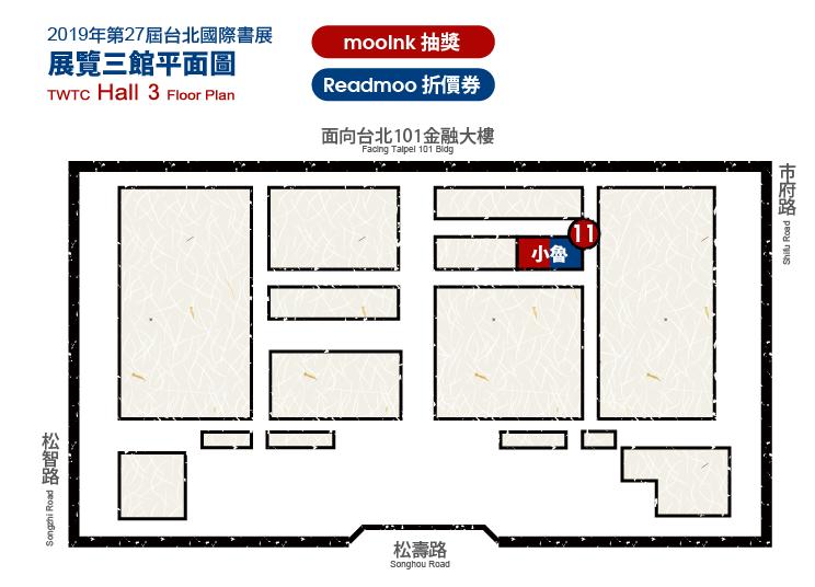 2019 台北國際書展 地圖導覽頁 地圖2