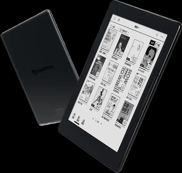 mooInk Plus 7.8 吋電子書閱讀器預購登記 主視覺