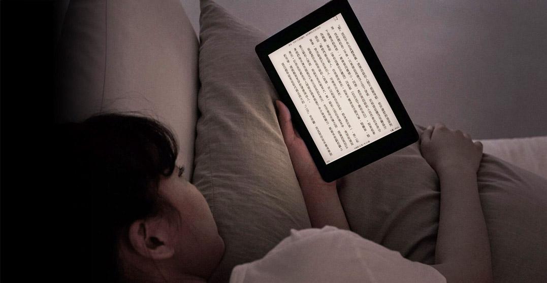 mooInk Plus 7.8 吋電子書閱讀器 閱讀燈關閉