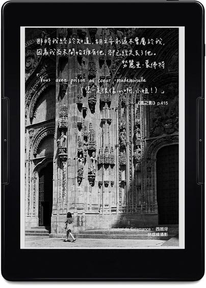 mooInk Plus 7.8 吋電子書閱讀器預購登記《靈魂迷宮-別冊:遺忘書之墓•巴塞隆納追影散步地圖》—卡洛斯.魯依斯.薩豐,圓神出版 圖2