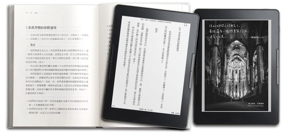 mooInk Plus 7.8 吋電子書閱讀器預購登記 特色規格