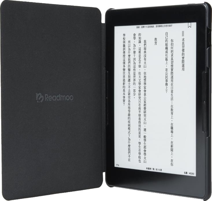 mooInk 7.8 吋 mooInk Plus 磁感應翻蓋保護殼 圖1