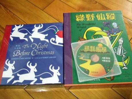 綠野仙蹤(附CD)