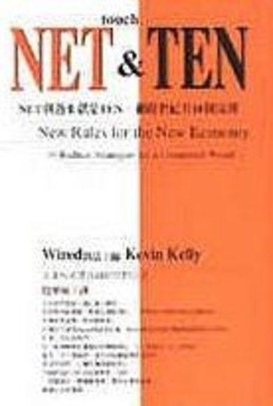 NET & TEN