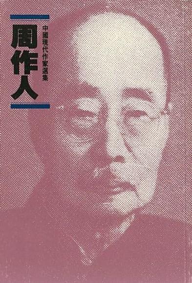 Chou Tso-jen