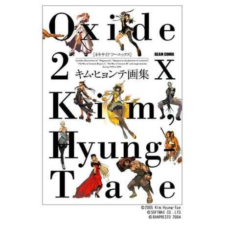 Oxide 2x キム・ヒョンテ画集