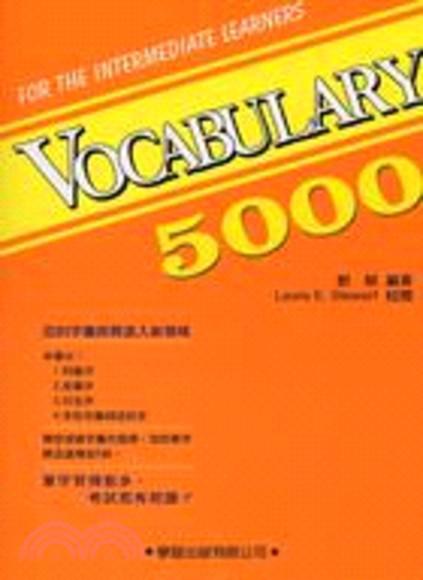 Vocabulary 5000(書+MP3)(平裝)