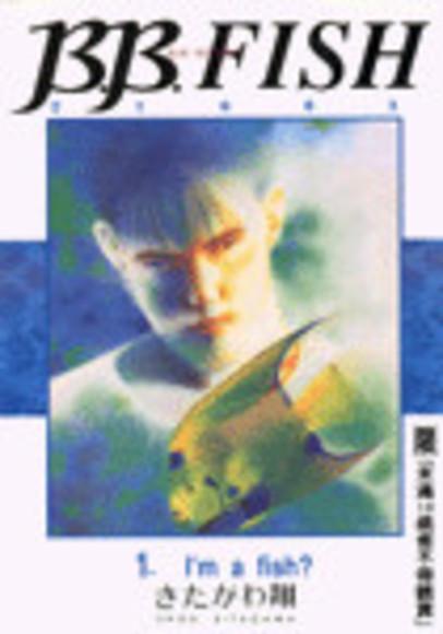 B.B.FISH 1
