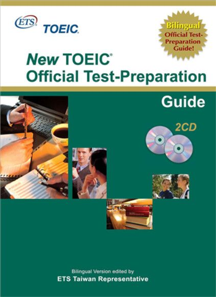 New TOEIC Official Test-Preparation Guide (超值附贈ETS官方編制TOEIC Sample Test試題本1本+CD 2片)