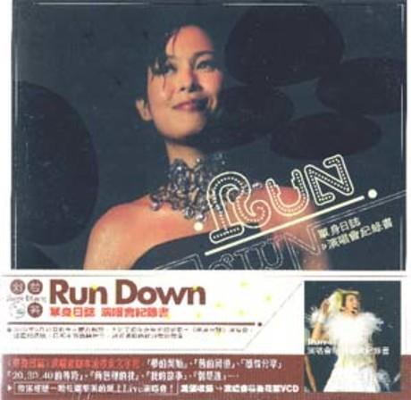 劉若英Run、Down