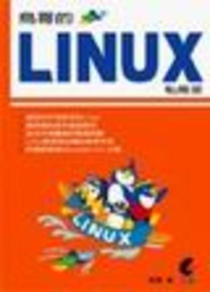 鳥哥的Linux私房菜