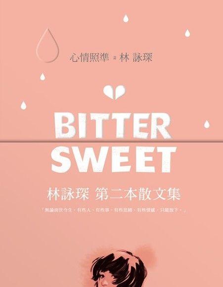 心情照準(2)BITTERSWEET