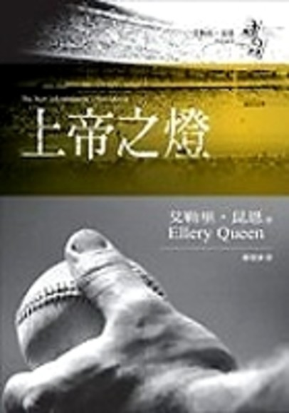 https://cdn.readmoo.com/share/cover/8f/36a3lga_460x580.jpg
