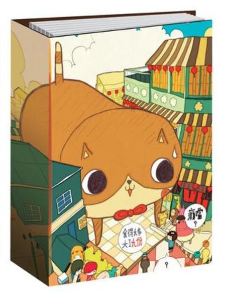 台北 Super Bible 2011