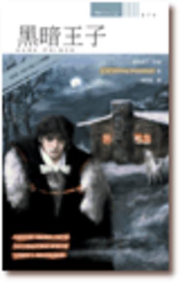 dark prince christine feehan pdf