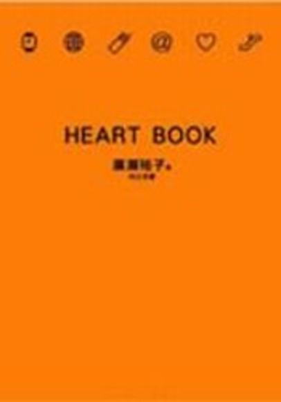 Heart Book(軟精裝)