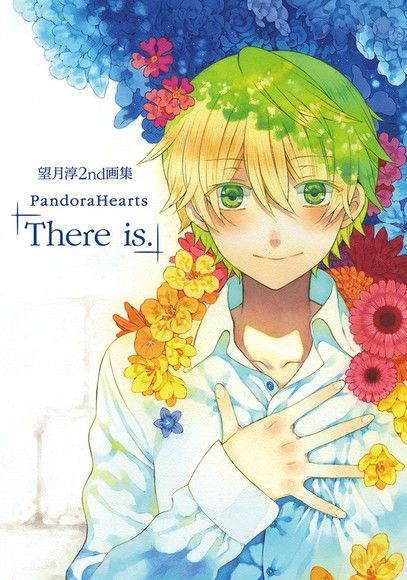 望月淳 2nd画集 PandoraHearts「There is.」