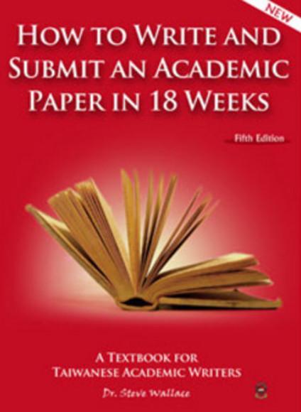 讀書心得 how to write and submit an