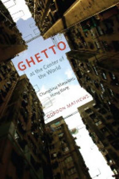 Ghetto at the Center of the World:Chungking Mansions, Hong Kong(平裝)
