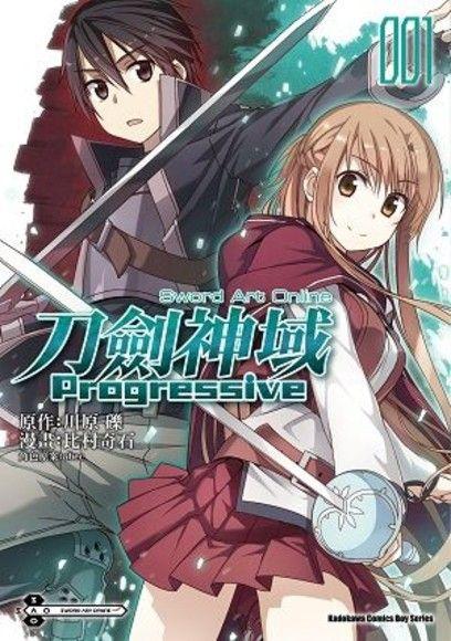 Sword Art Online刀劍神域 Progressive 1