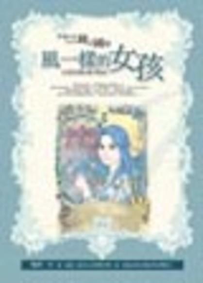 鏡之國(1)