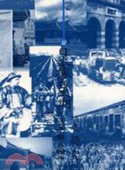 日本據台末期戰爭動員體系之研究 (1930-1945)
