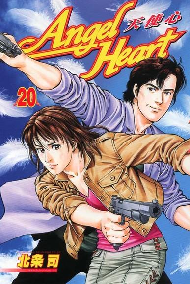 Angel Heart-天使心                20