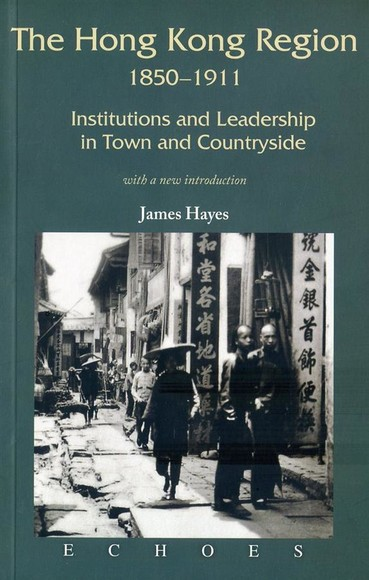 The Hong Kong Region 1850~1911:Institutions and Leadership in Town and Countryside