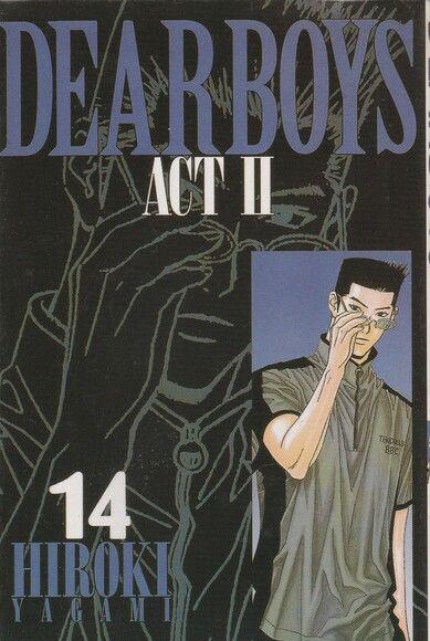 DEAR BOYS ACT Ⅱ 14