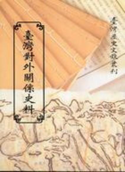 趣味紙藝書(1~10)