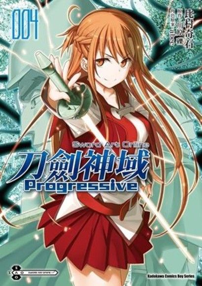 Sword Art Online刀劍神域 Progressive 4