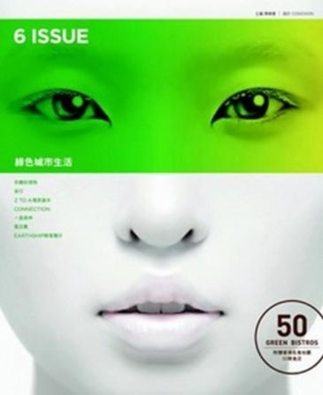 6 ISSUE