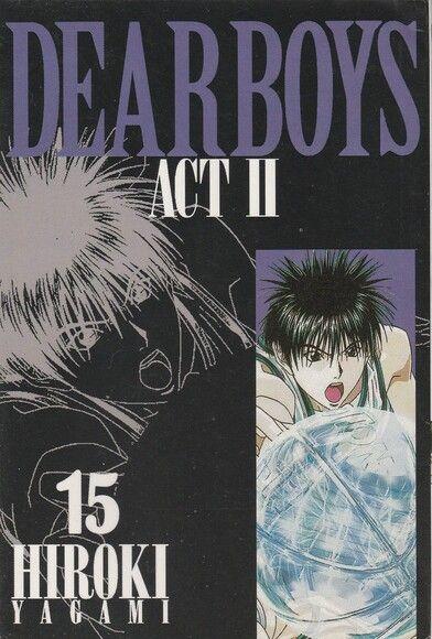 DEAR BOYS ACT Ⅱ 15