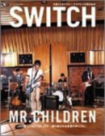 SWITCH Vol.23 No.7(2005年7月号)