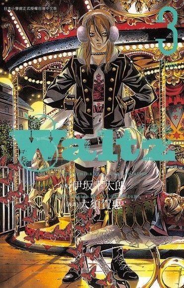 華爾滋Waltz(03)