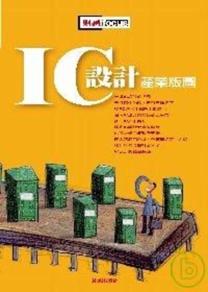 台灣面板產業新版圖