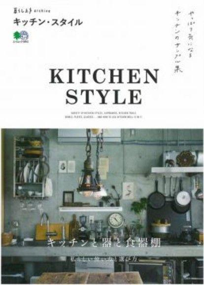 理想居家廚房空間整理收納實例特集