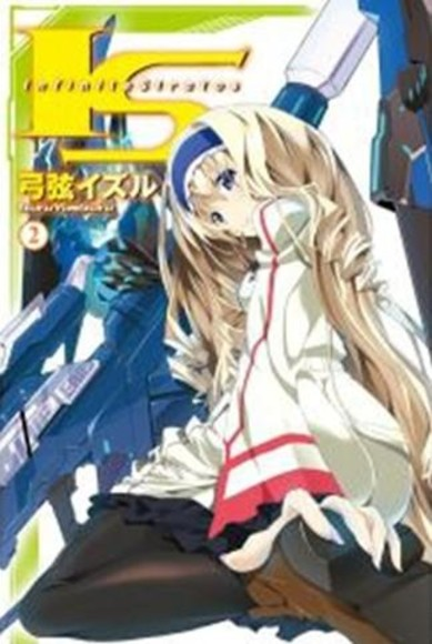 IS<Infinite Stratos> 2
