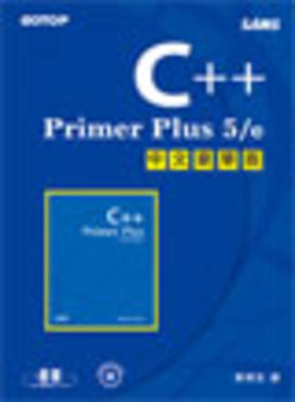 C++ Primer Plus 5/e
