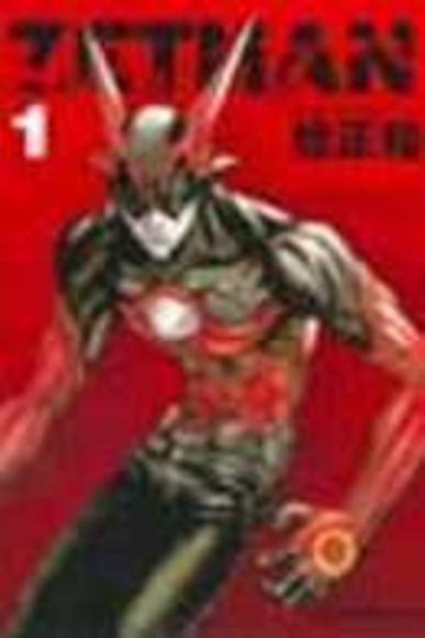 ZETMAN超魔人                       1(限)