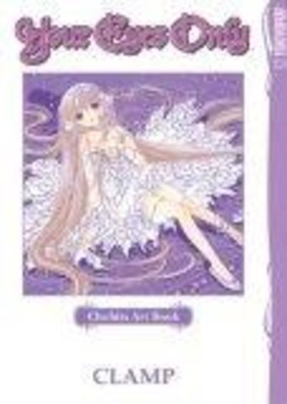 Chobits Art Book