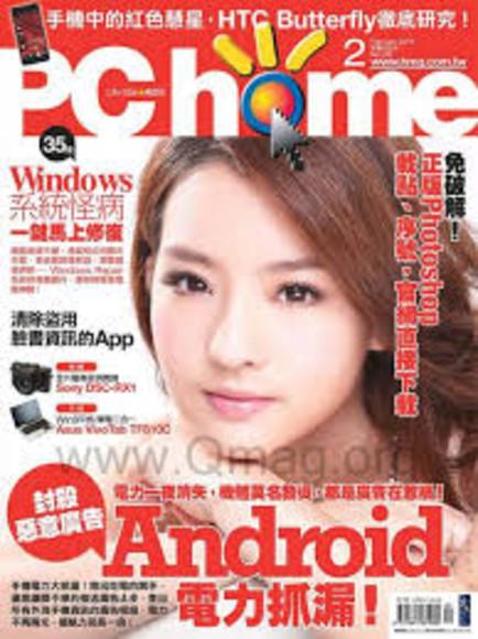 PChome 2013/02 205