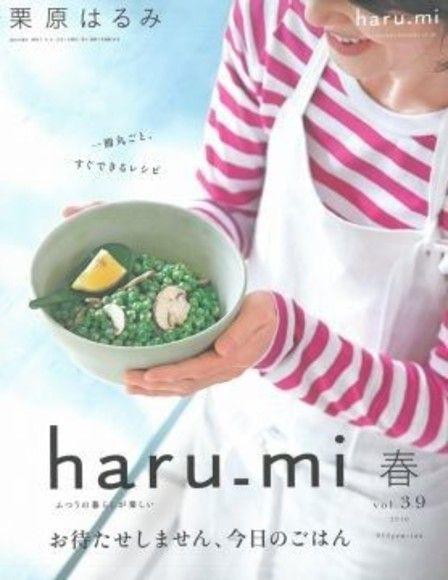 栗原はるみ haru_mi vol.39