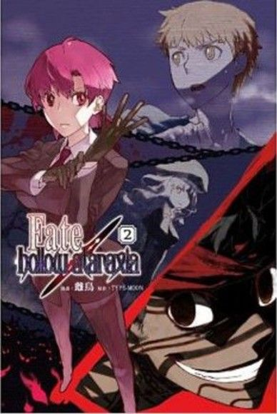 Fate/hollow ataraxia 2