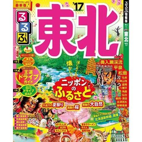 日本東北地方吃喝玩樂情報大蒐集 2017